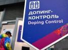 Rus Atletler Doping Mi Yaptı?