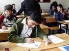 TEOG mazeret sınavları 12-13 Aralık'ta yapılacak