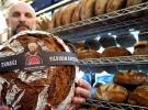 'Yıldırım Bayezid Ekmeği'nin patentini alacak