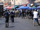 İsrail'den Kayk'a destek eylemine müdahale