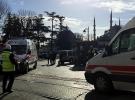 Sultanahmet'teki terör saldırısında yaralananların durumu