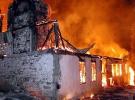 Trabzon'da yangınların yarısının nedeni sigara ve kibrit