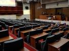 Ankara merkezli usulsüz dinleme operasyonu