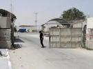 İsrail, Kerm Ebu Salim Sınır Kapısı'nı bugünlük açacak