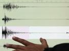 Deprem Kayıtlarını Tutan İstasyonlar İncelenecek