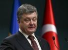 Poroşenko'dan Türkiye ile stratejik ortaklık vurgusu