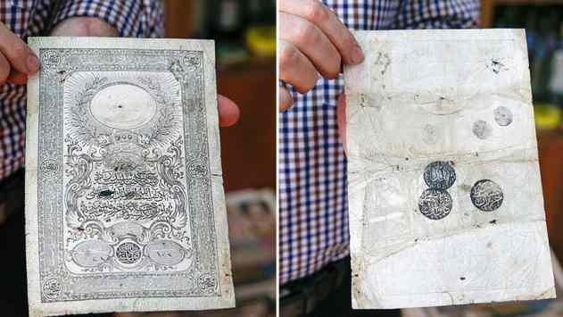 Benzeri olmayan Osmanlı parası ortaya çıktı
